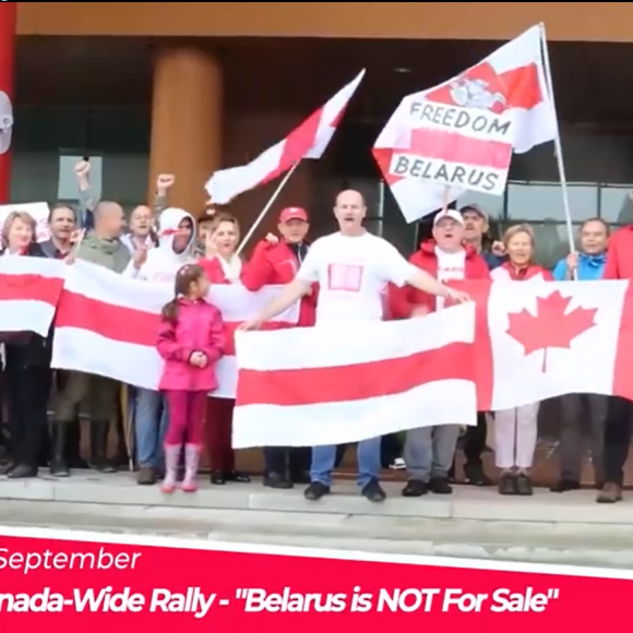 """Belarus in NOT for Sale"" Rally"