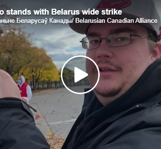 Belarusians of Toronto Stand with Belarus