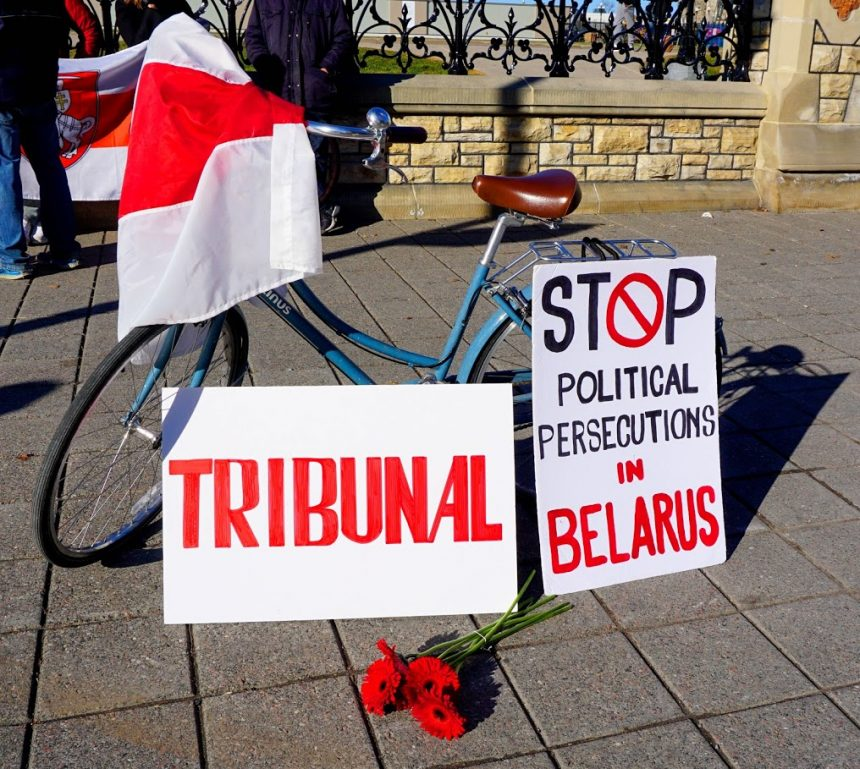 Belarusians of Ottawa Support March of the Courageous