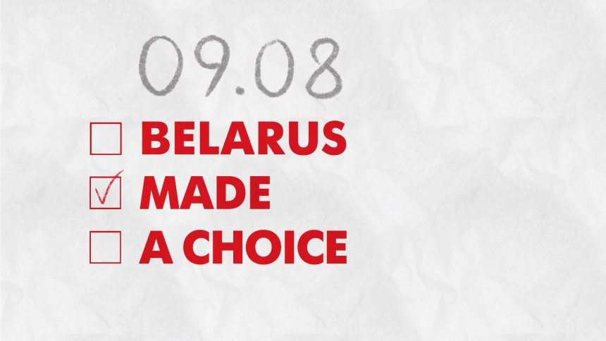 Belarusian Canadian Alliance asks Canada to develop specific new measures to assist the victims of the dictatorship in Belarus by holding peaceful demonstrations in their cities across Canada on August 8