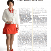 Spring issue of Diplomat Magazine features an interview with BCA chairwoman Alena Liavonchanka
