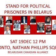 Stand for Political Prisoners in Belarus